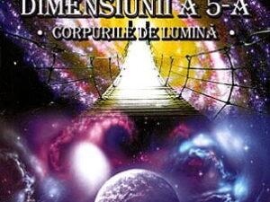 Pamantul Dimensiunii A 5-A (ATMAMUNDI)